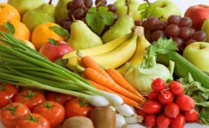 buah dan syaur