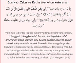 doa nabi zakaria