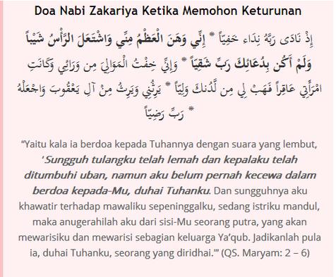 Rahasia dan Tips Agar Cepat Hamil Menurut Islam - Tips ...
